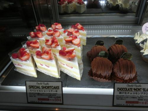 ChocolatRepublic3