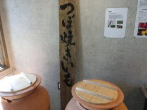 イモヤのつぼ焼き芋