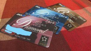 ana-lamc card