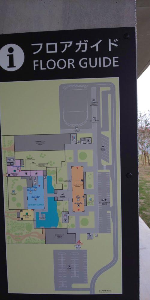下地島空港地図