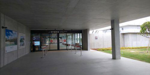 下地島空港1