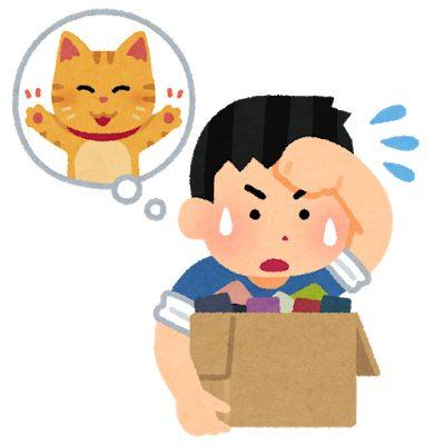 nekonote_karitai_man