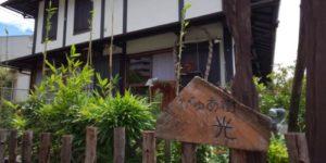 山口町ピュア樹光建物