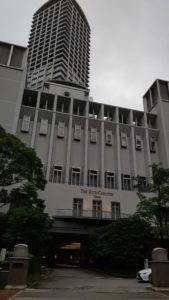 リッツカールトン大阪ホテル