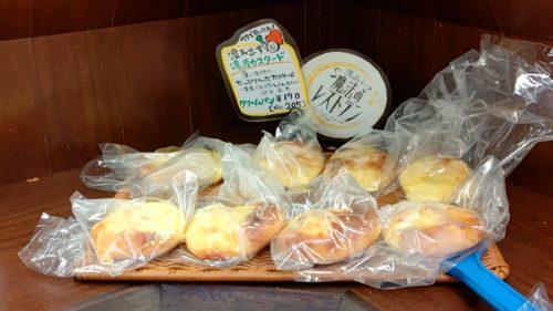 paneporciniクリームパン