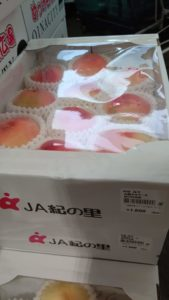 1000円桃