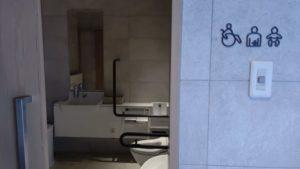 バンタカフェ機能トイレ