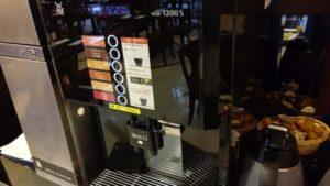 ヒルトン那覇コーヒーメーカー