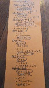 西宮旧店舗七夕3