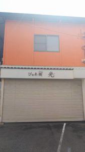西宮旧店舗七夕7