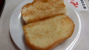 ジャッキーステーキハウスパン