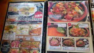 魚屋直営食堂魚まるメニュー3