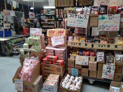 お菓子菱富1