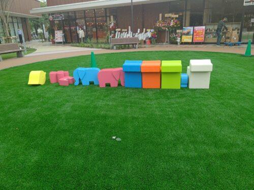 夙川グリーンプレイス芝生広場